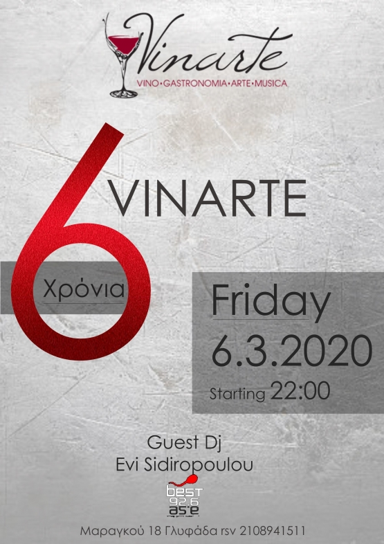 VINARTE BIRTHDAY PARTY