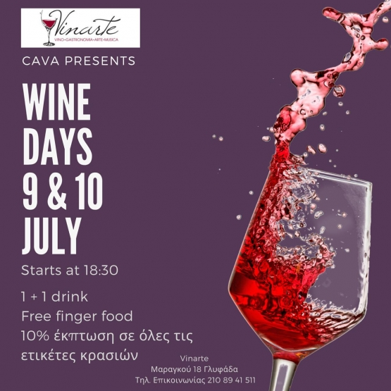 WINE DAYS 9<br/>10 JULY